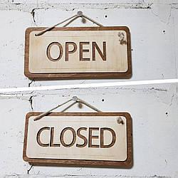 """Двостороння табличка на канаті """"Open / Closed"""""""