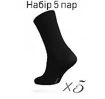 Мужские носки больших размеров классические черные CLASSIC DIWARI набор 5 пар 5С-08СП
