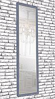 Зеркало настенное в раме Factura Battleship Grey 45х169 см серое, фото 1