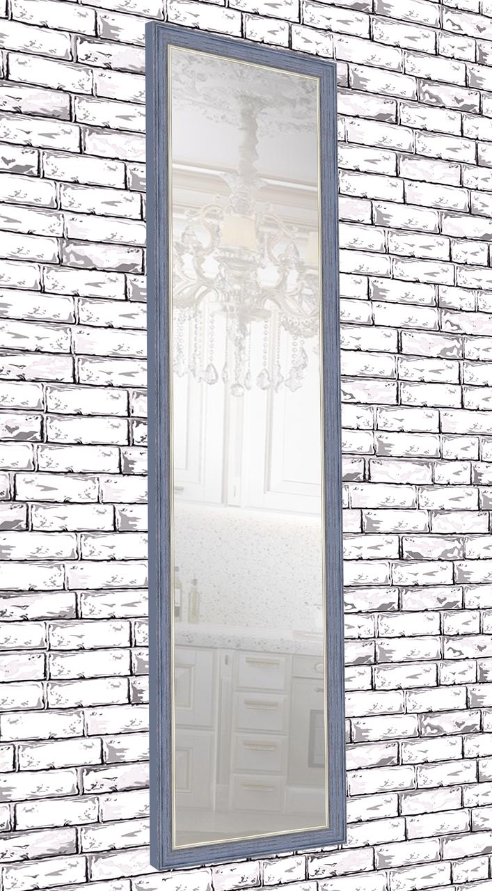 Зеркало настенное в раме Factura Battleship Grey 45х169 см серое