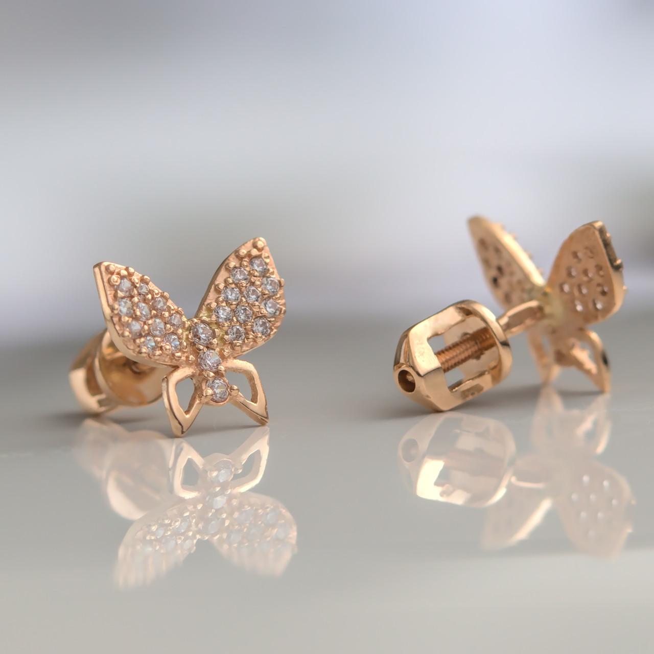 Золотые гвоздики бабочки с фианитами. Гп40976