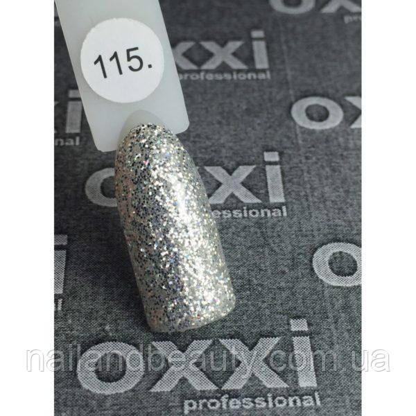 Oxxi № 115 насыщенные голографические блестки 10 ml