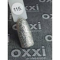 Гель-лак Oxxi № 115 насыщенные голографические блестки 10 ml