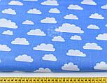 "Лоскут ткани ""Облака разного размера"" белого цвета на тёмно-голубом фоне, № 1186, размер 43*80см, фото 3"