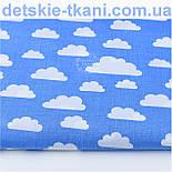 "Лоскут ткани ""Облака разного размера"" белого цвета на тёмно-голубом фоне, № 1186, размер 43*80см, фото 4"