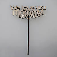 We love you mommy