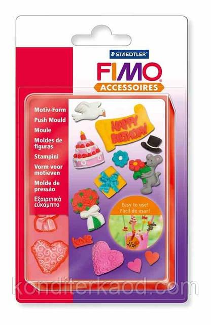 """Молд силиконовый FIMO """"Свадьба и праздники"""" 11 форм, 3 x 3 см."""
