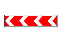 """Знак дорожный """"1.4.2. Направление поворота"""""""