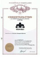 Регистрация Торговой марки в России (ТМ, товарный знак, логотип)