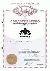 Реєстрація торгової марки в Росії (ТМ, товарного знаку, логотипу)