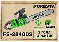 Электропила цепная Foresta FS-2840DS