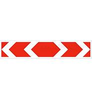 """Знак дорожный """" 1.4.3. Направление поворота"""""""