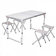 Туристичний складаний стіл і 4 стільця
