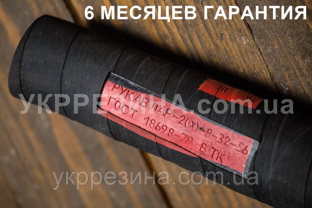 Рукав (шланг) Ø 57 мм напорный ПАР-1(Х) 3 атм ГОСТ 18698-79
