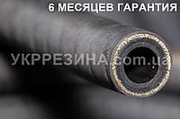 Рукав (шланг) Ø 90 мм напорный ПАР-1(Х) 3 атм ГОСТ 18698-79