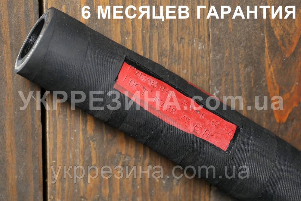Рукав (шланг) Ø 125 мм напорный ПАР-1(Х) 3 атм ГОСТ 18698-79
