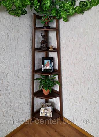 """Етажерка кутова з натурального дерева на 5 полиць """"Робін - 2"""" від виробника (колір на вибір), фото 2"""