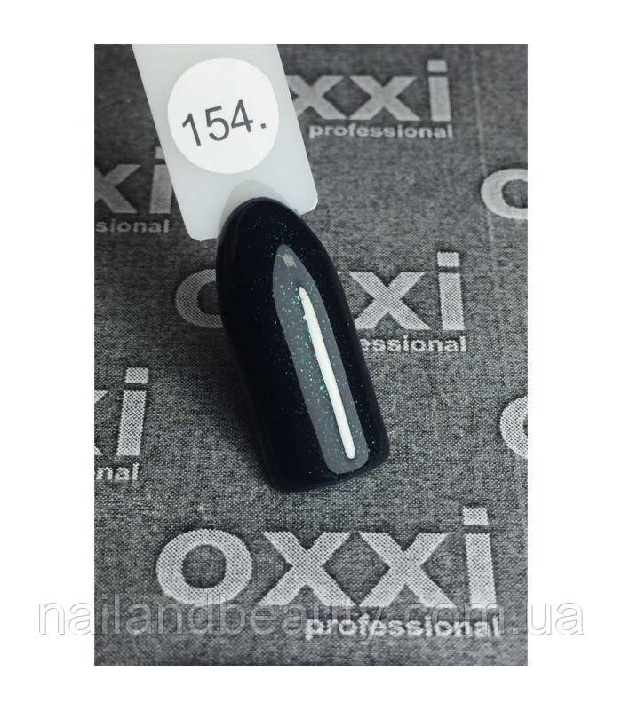 Гель-лак Oxxi № 154 темный бутылочный с микроблеском 10 ml