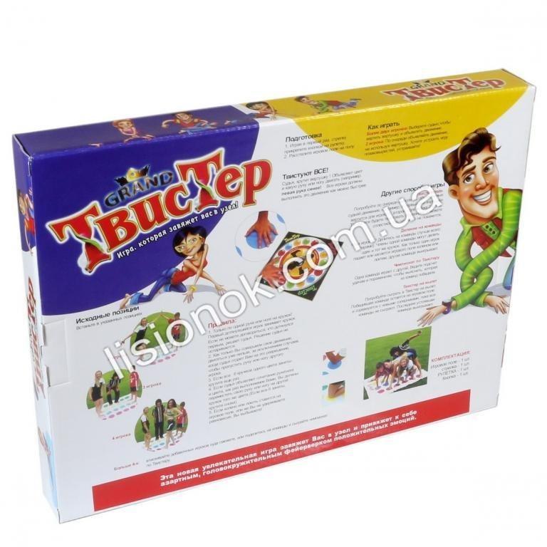 Самая интересная и увлекательная игра для всех поколений Твистер (Twister)