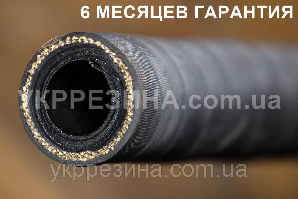 Рукав (шланг) Ø 57 мм напорный ПАР-2(Х) 8 атм ГОСТ 18698-79