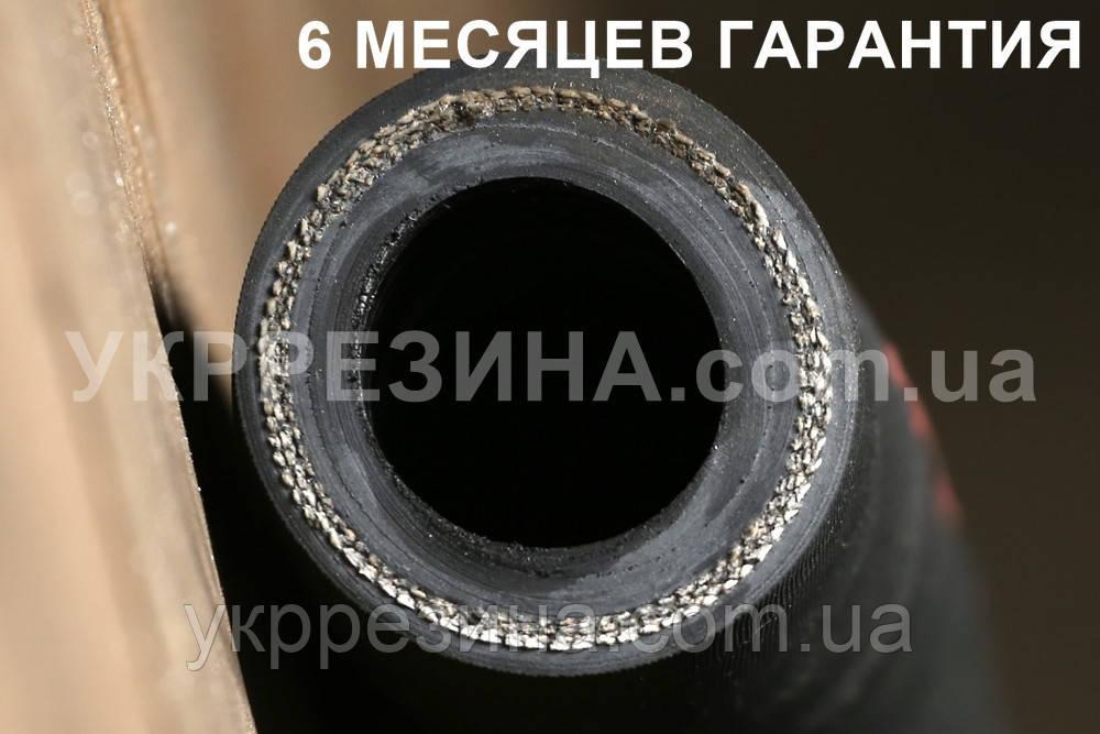 Рукав Ø 60 мм напорный ПАР-2(Х) 8 атм ГОСТ 18698-79