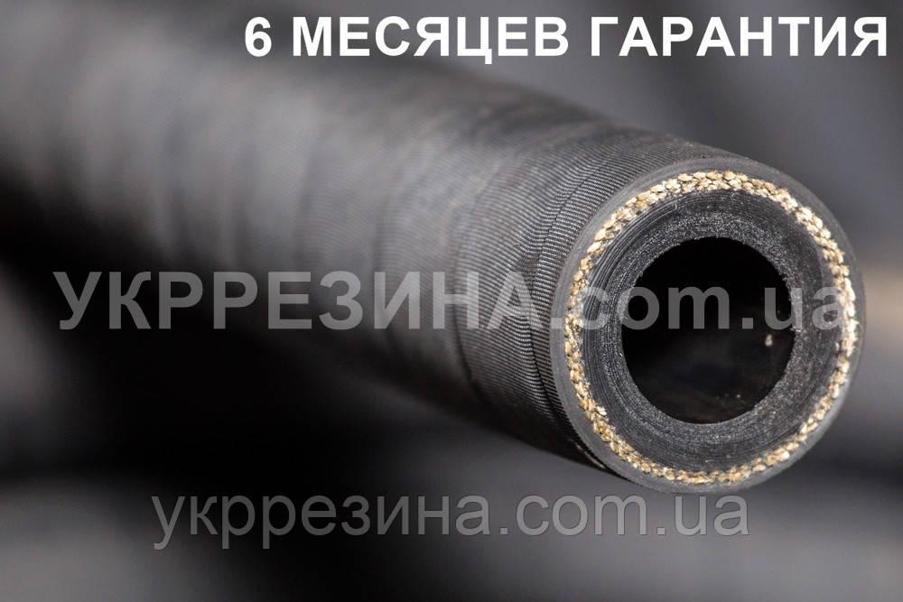 Рукав (шланг) Ø 60 мм напорный ПАР-2(Х) 8 атм ГОСТ 18698-79