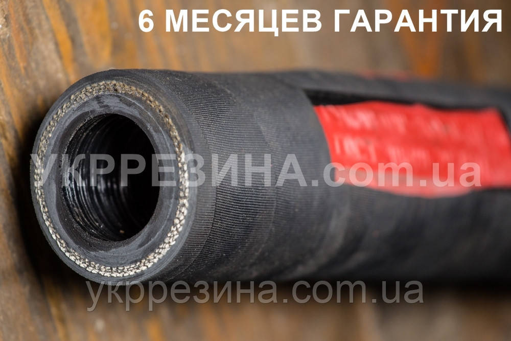 Рукав (шланг) Ø 100 мм напорный ПАР-2(Х) 8 атм ГОСТ 18698-79