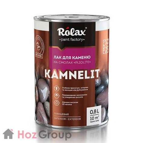 "Лак для камня ""KAMNELIT"" Ролакс 0,8л, фото 2"