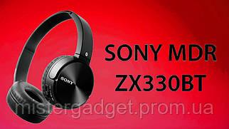 Беспроводные наушники SONY MDR-Zx330BT с Bluetooth