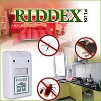 Отпугиватель грызунов, насекомых, тараканов RIDDEX Pest Repelling Aid