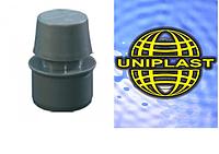 Воздушный клапан канализационный 50* «Юни-Пласт»