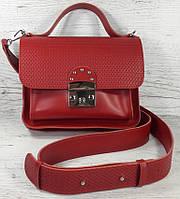 573-1 Сумка женская натуральная кожа, сумка красная кожаная Сумка красная кожаная сумка с широким ремнем