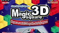 Головоломка Чарівний 3Д куб