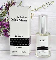 Max Mara Le Parfume - Tester 35ml #B/E