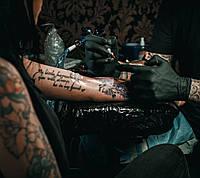 Почему стоит стать татуировщиком?!