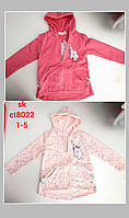 Кофта для девочек оптом, Setty Koop ,1-5 лет., Арт. ct8022
