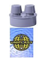 Воздушный клапан канализационный 110* «Юни-Пласт»