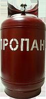 Баллон газовый 27л Беларусь с вентилем ВБ-2