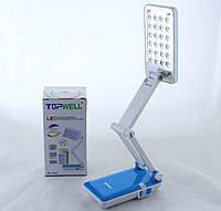 Настольная Led лампа Topwell 1019