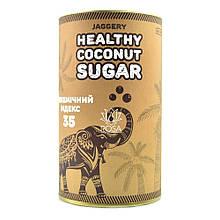 Сахар кокосовый Jaggery, коричневый - Джаггери сахар, 400 грамм
