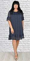 Шифоновое летнее платье большого размера