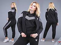 """Женский спортивный костюм тройка больших размеров """" Люрекс """" Dress Code, фото 1"""