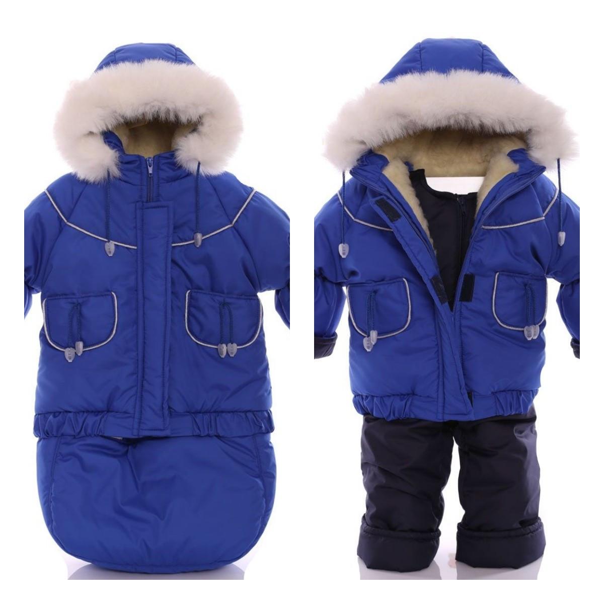 Детский костюм-тройка (конверт+курточка+полукомбинезон) синий