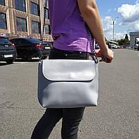 """Женская кожаная сумка """"Патрисия  Light Gray"""", фото 1"""