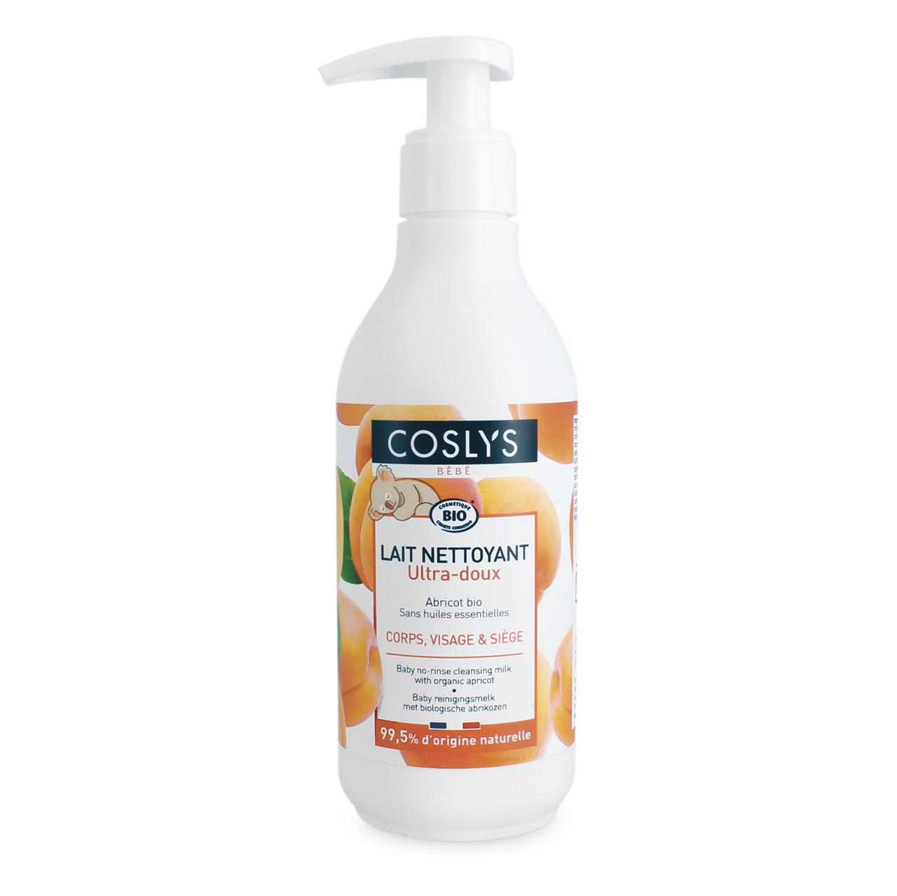 Очищающее детское молочко на основе органического абрикоса Coslys, 250 мл