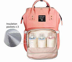 Сумка-рюкзак для мам Baby Mo Bag в 5 цветах