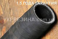 """Рукав (шланг) Ø 16 мм напорный штукатурный для абразивов (класс """"Ш"""") 6 атм ГОСТ 18698-79"""
