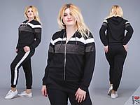 """Женский спортивный костюм больших размеров """" Люрекс """" Dress Code, фото 1"""