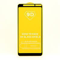 Защитное стекло AVG 9D Full Glue для Nokia 3.1 Plus / TA-1104 полноэкранное черное
