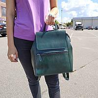 """Женский кожаный рюкзак-сумка(трансформер) """"Жозефина Green"""""""